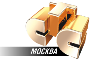 STS-Moscow 8