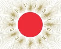 ESC 1969 logo