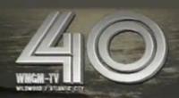 WMGM 1990