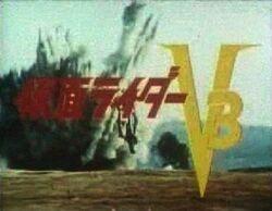Kamen Rider V3 title card