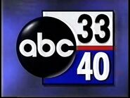 Alabama's ABC 3340 News Opening from 1998-2000