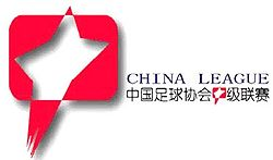 File:CL1 logo.PNG