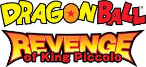 DragonBall-Revenge-of-King-Piccolo-Logo