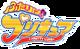 Futari wa Pretty Cure logo