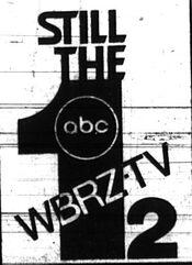 WBRZ logo 1977 late