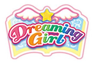 Dreaming Girl logo