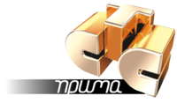 Prima2005-2012