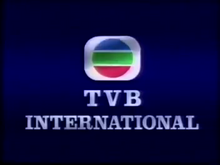 1991 TVB International logo
