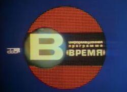 Vremya1972Title