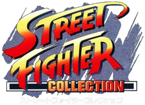 Street fighter collection logo by ringostarr39-d7p88ol