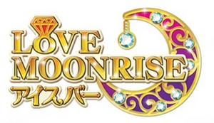 Aikatsu Love Moonrise logo