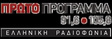 Proto-programma