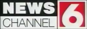File:Wtvr 1995.png