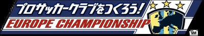601px-LetsMakeaSoccerTeam JP logo svg