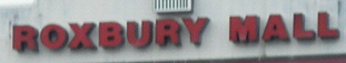 File:Roxbury Mall Old Logo.png