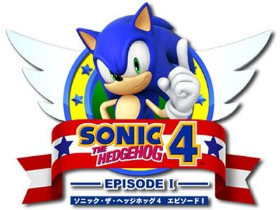 Sonic 4 Episode I Logo 0 a