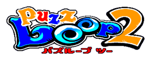 Puzz Loop 2 Logo