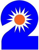 KWGN 1983