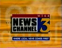News intro 1995-1999