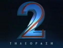 ERT3 2015