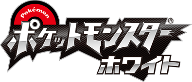 Pokemon White Logo Japan