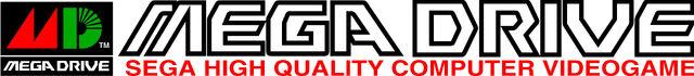 File:Sega Mega Drive JPN.jpg
