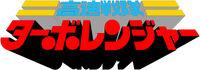 Turboranger Logo