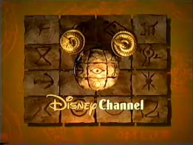 File:DisneyTemple1999.png