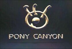 Pony Canyon Video logo 1996