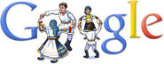Google Romanian National Day