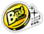 The Best (2004)