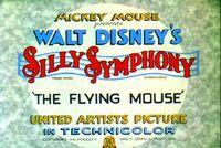 Sillysymphonytitlecard2