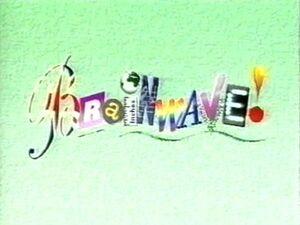 Brainwave 1990 t993a