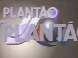 Plantão de Jornal da Record 1995