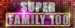 Super Family 100 Alt Logo