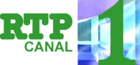 RTP Canal 1
