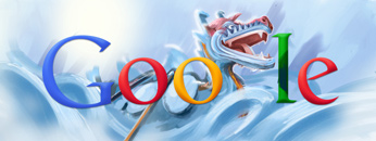 File:Google Dragon Boat Festival.jpg