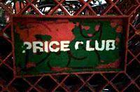 200px-Price Club shopping cart