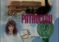 Eurovisione21