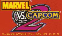 Marvelcapcom2