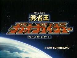 GaoGaiGar op