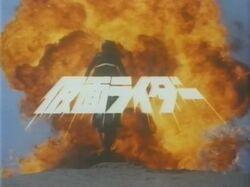 Kamen Rider Skyrider title card
