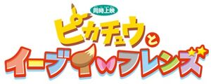Pikachu & Eievui Friends logo