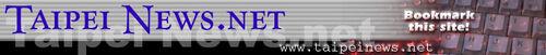 Taipei News.Net 1999