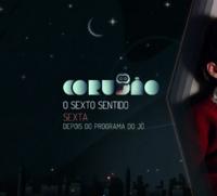 Corujão Promos 2014 A