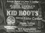 KidBoots