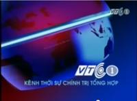 Former VTC1