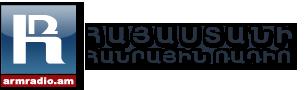 Public Radio of Armenia (hy)
