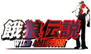 Garou Densetsu Wild Ambition Logo 3 a