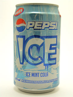 File:Pepsi ice mint.jpg